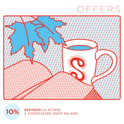 Buy Four or More Specialty Coffee Offer